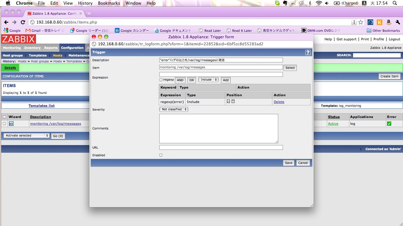 Screen shot 2011-06-28 at 17.54.44.png
