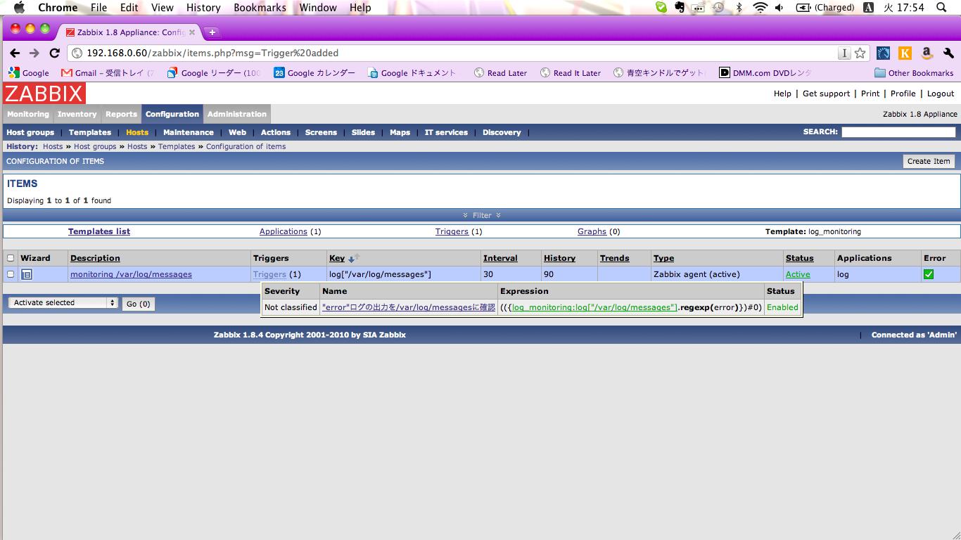 Screen shot 2011-06-28 at 17.54.57.png