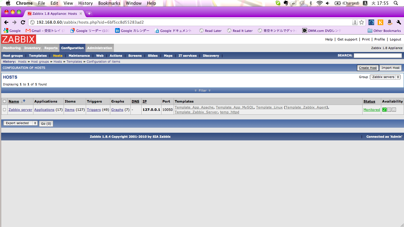 Screen shot 2011-06-28 at 17.55.12.png