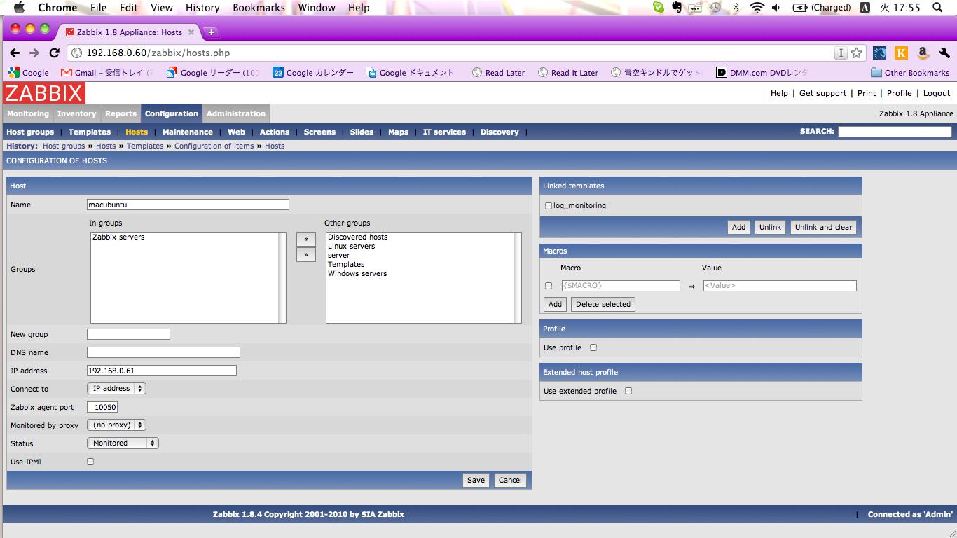 Screen shot 2011-06-28 at 17.55.59.png