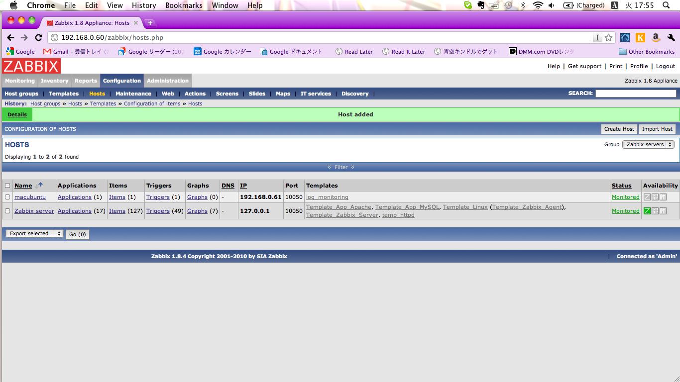 Screen shot 2011-06-28 at 17.56.11.png